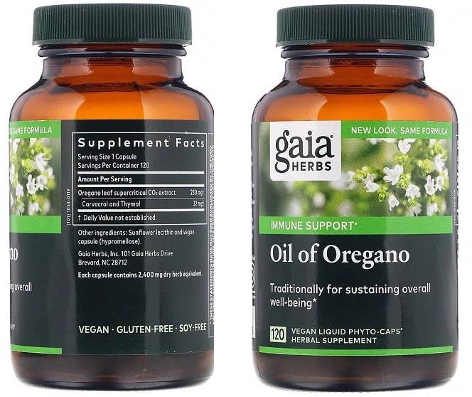 שמן אורגנו של מותג Gaia Herbs