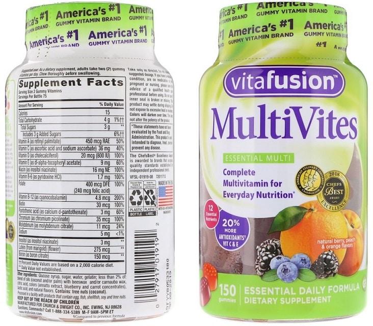 סוכריות גומי עם ויטמינים של מותג Vitafusion